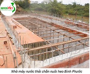 xây dựng thi công lắp đặt hệ thống xử lý nước thải 3 300x249 Hệ thống xử lý nước thải